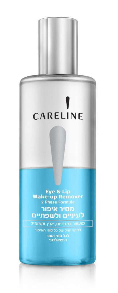 Eyes and lips makeup remover
