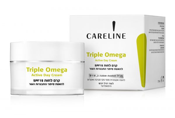 TRIPLE OMEGA - Active Day Cream with SPF15 --7290012351327-
